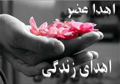 صدور 3100 کارت اهدای عضو برای متقاضیان در استان خراسان شمالی