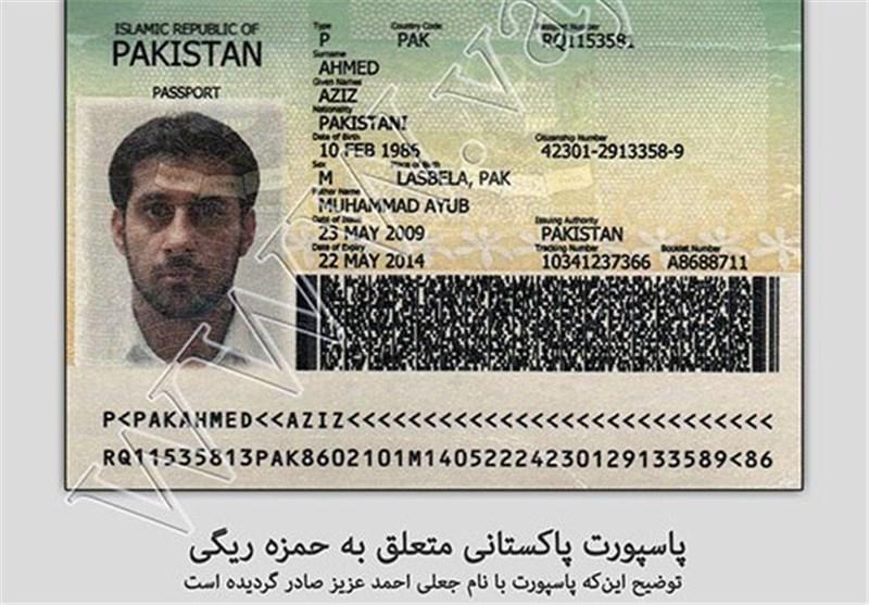 عکس گذرنامه افغانی
