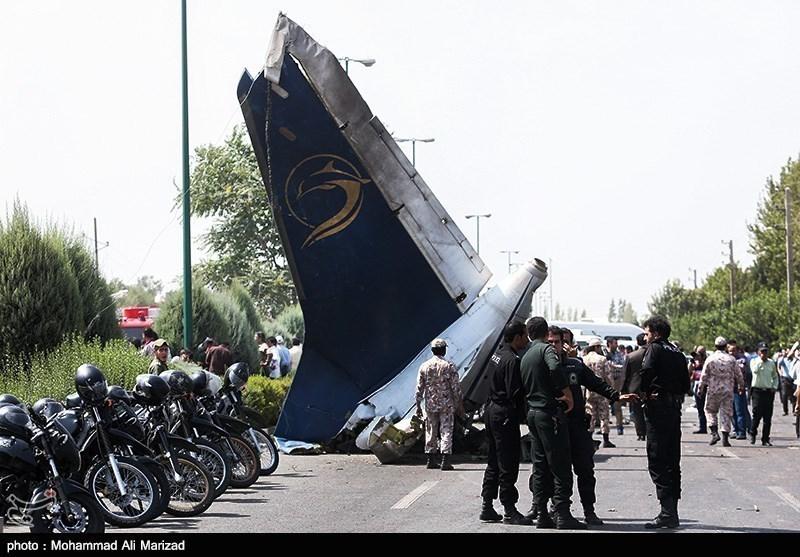 http://newsmedia.tasnimnews.com/Tasnim//Uploaded/Image/1393/05/19/139305191253592823384744.jpg