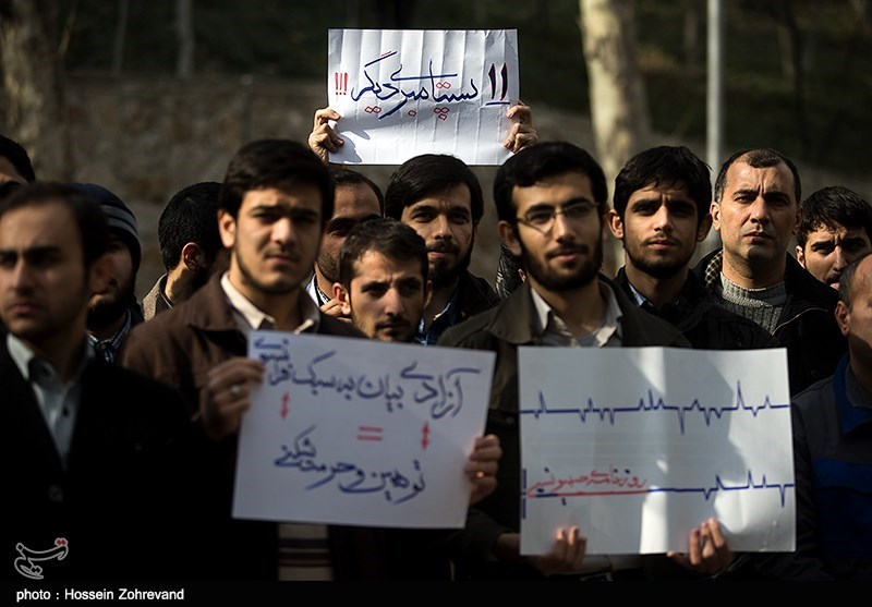 http://newsmedia.tasnimnews.com/Tasnim//Uploaded/Image/1393/10/27/139310271425061514535514.jpg