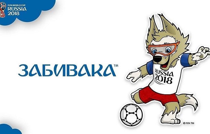 میشه جام 2018 جهانی کی شروع