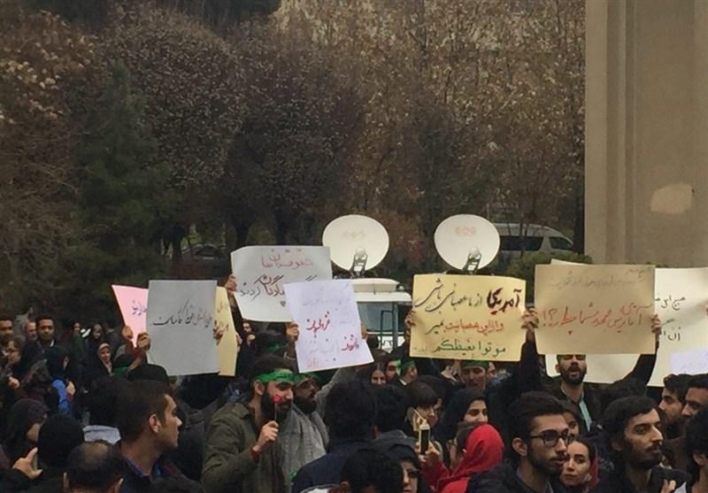 139509161109114739387384 سخنرانی روحانی در دانشگاه تهران و حاشیه های این سخنرانی + عکس