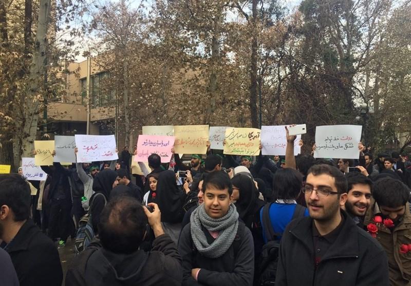 139509161109462239387404 سخنرانی روحانی در دانشگاه تهران و حاشیه های این سخنرانی + عکس