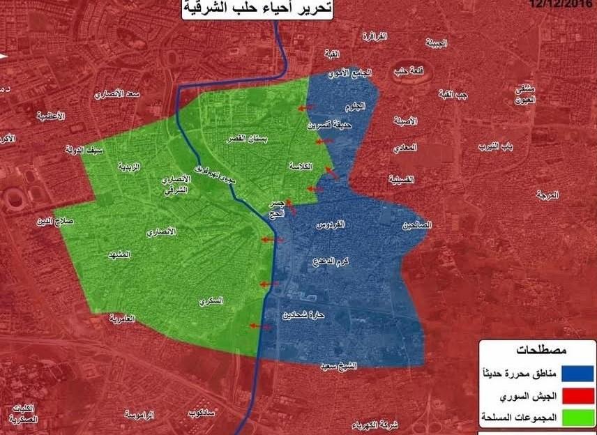 1395092218580085494387510 آزادی حلب سوریه + جزئیات و تصاویر آزادسازی حلب و شادی مردم