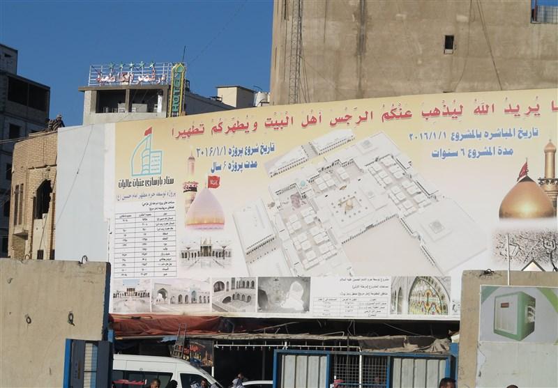 Image result for نقشهطرح توسعه حرم امام حسین