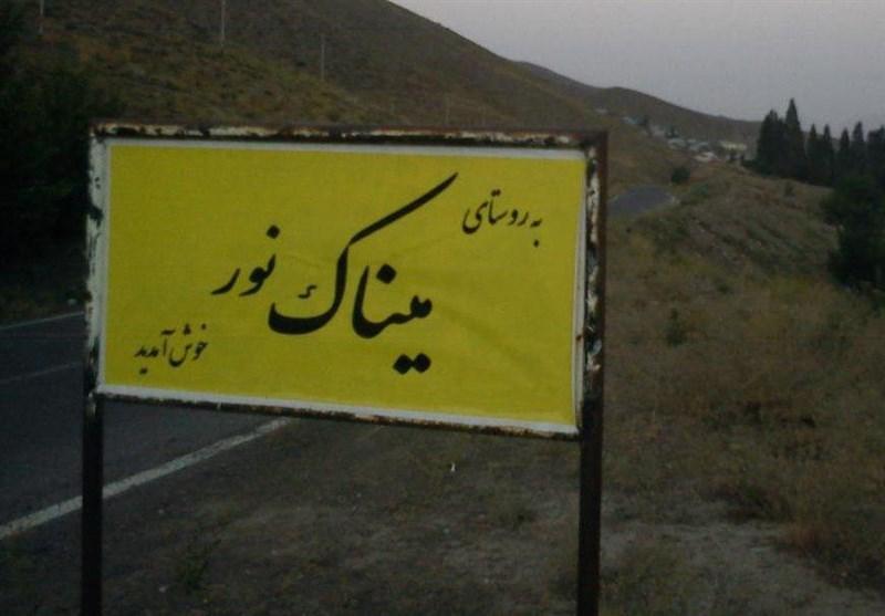 مدرسهای در ایران که فقط یک دانشآموز دارد + تصاویر