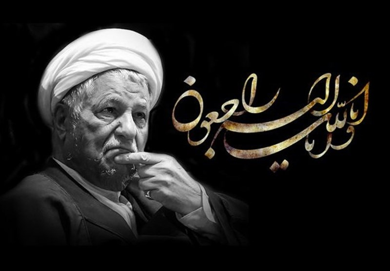 Image result for فوت ایت الله هاشمی رفسنجانی