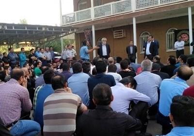 اسامی بدهکاران کلان بانکی اختلاس بانک ملی اخبار گروه ملی صنعتی فولاد ایران اخبار اهواز