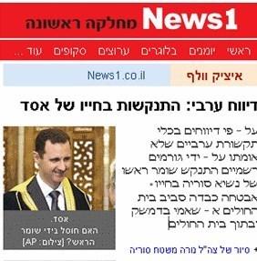 https://newsmedia.tasnimnews.com/Tasnim//Uploaded/Image/1395/11/13/1395111309453912198649810.png