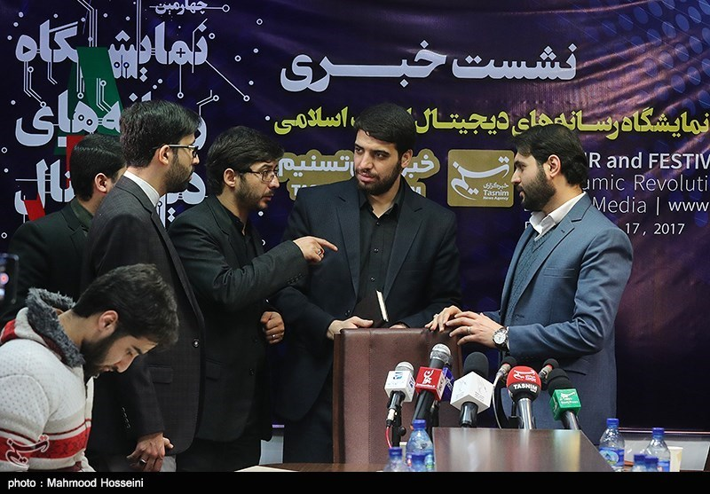 برگزاری نمایشگاه رسانههای دیجیتال انقلاب اسلامی از ۲۴ بهمن