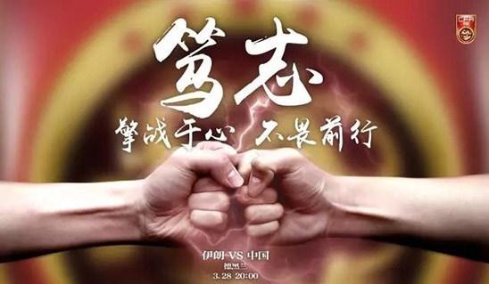 معجزه چینی در آزادی با لیپی + عکس