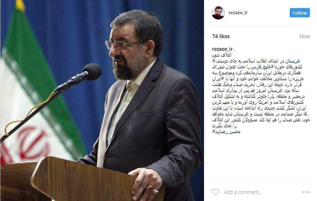 عربستان میخواهد نقش صدام را ایفا کند