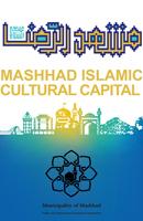 en.mashhad