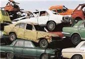 معامله خودروهای فرسوده در بورس کالا