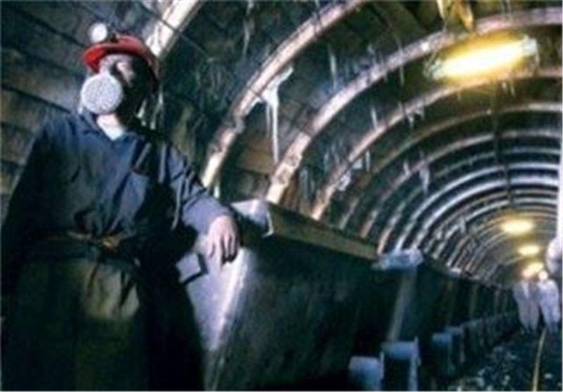 کارگر معدن