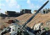 زخمی شدن 5 سرباز درپی سقوط بالگرد ارتش یمن