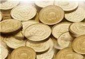 120 قطعه اسکناس و سکه تاریخی در مشهد به نمایش گذاشته شد