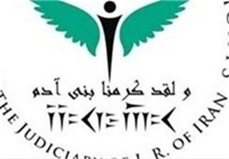 پاسخ ستاد حقوق بشر به بیانیه مشترک احمد شهید و کریستف هینز