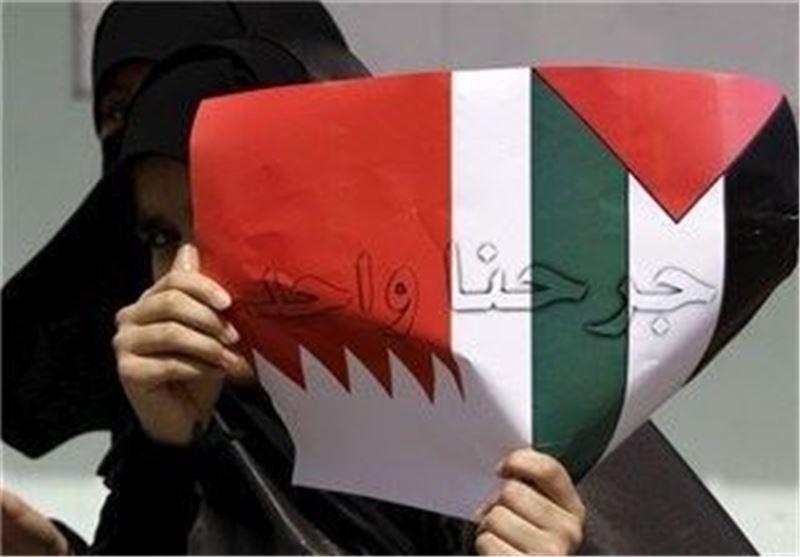 بحرین غزه