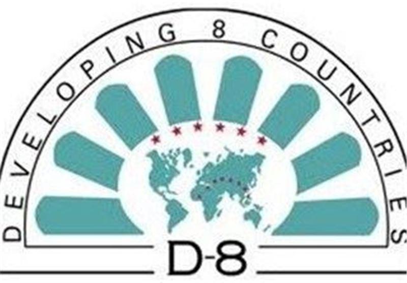 دی8 عضو ناظر سازمان ملل شد