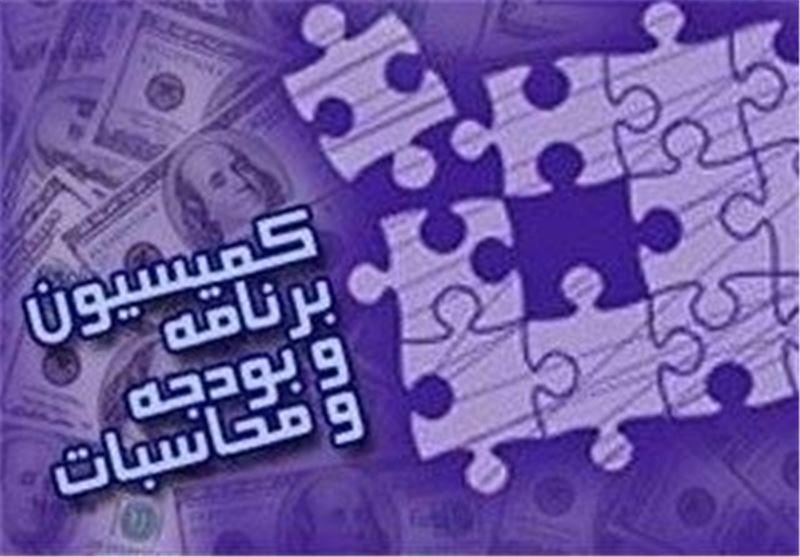 """توضیحات """"ظریف"""" در مجلس درباره پول های بلوکه شده در خارج از کشور"""