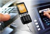 اولین سیستم پرداخت با موبایل در ایران رونمایی شد