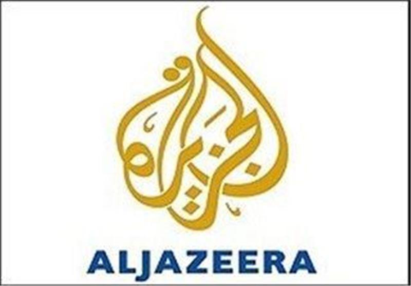 آرم الجزیره