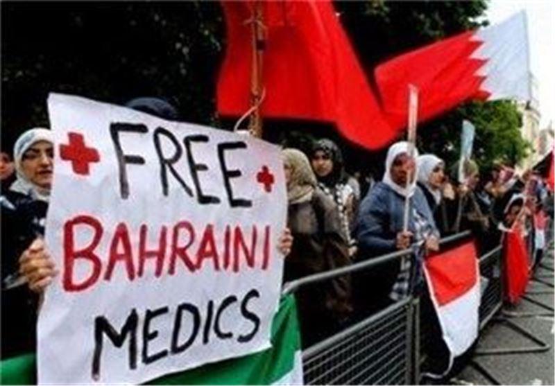 صدور حکم زندان برای پزشکان بحرینی
