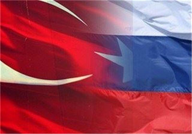 'Rus Yetkilileri Suriye İçin Ankara'ya Gidebilir'