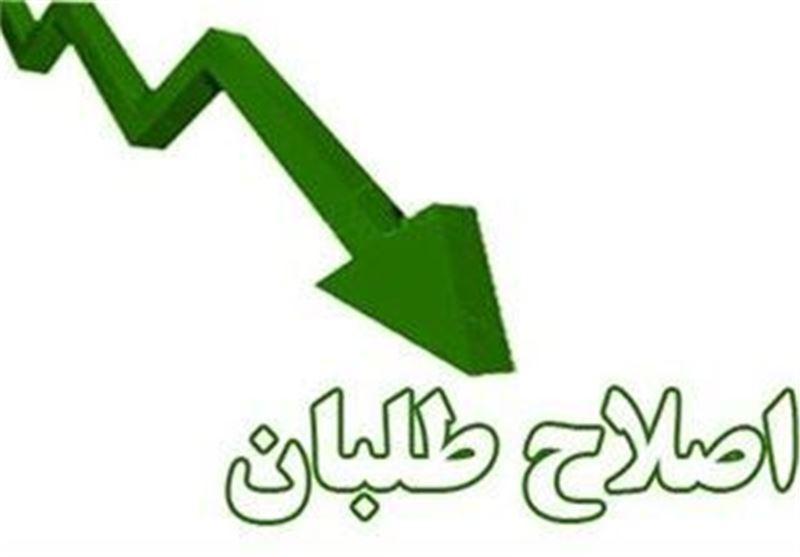 فهرست انتخاباتی اطلاحطلبان در تهران و سایر حوزهها در زمان فعلی فاقد اعتبار است.