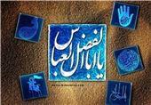 شهیدی که تمام شهداء به جایگاه او غبطه میخورند