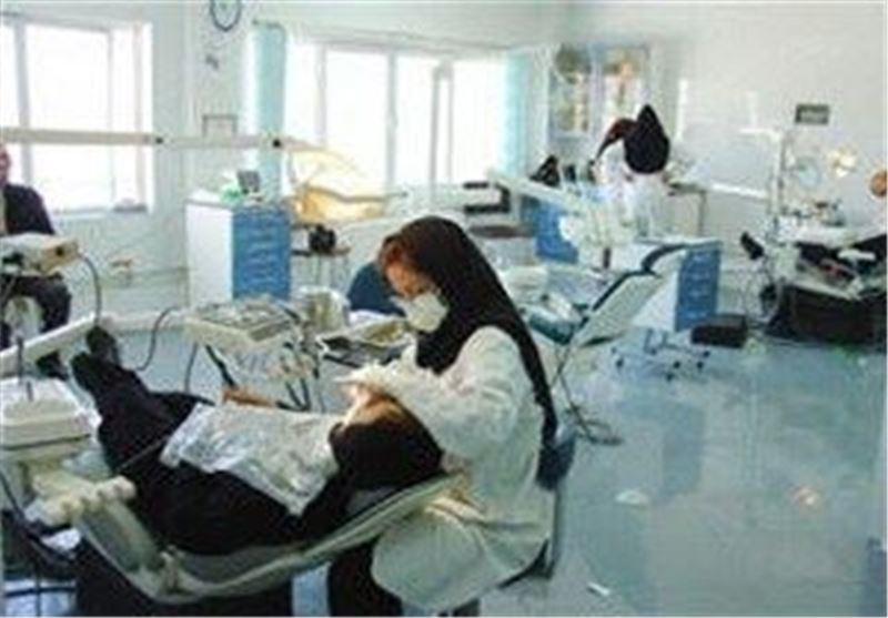 انتقاد به بیمه محدود کشیدن دندان و جرمگیری