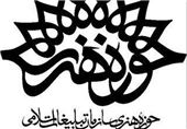 شورای انتخاب آثار بخش صحنهای تئاتر خرداد معرفی شد