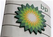 بحران نفت به بریتیش پترولیوم فرصتی برای تغییر داده است