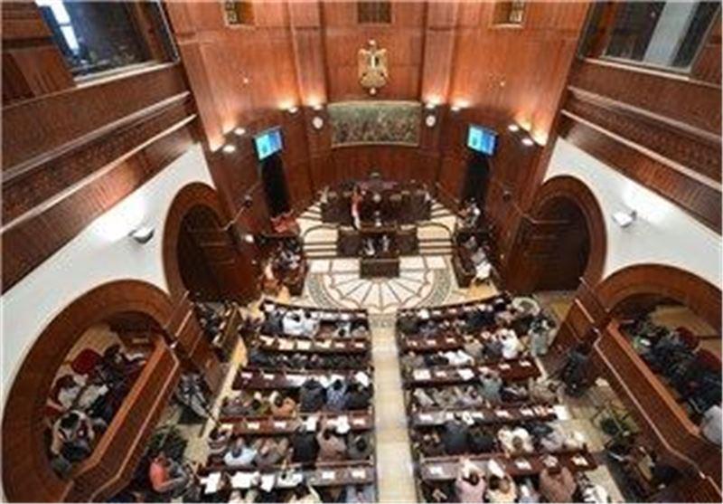 مجمع تدوین قانون اساسی مصر