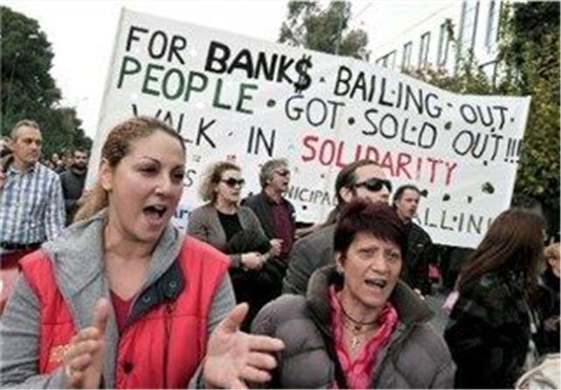راه پیمایی در اعتراض به بیکاری در اروپا