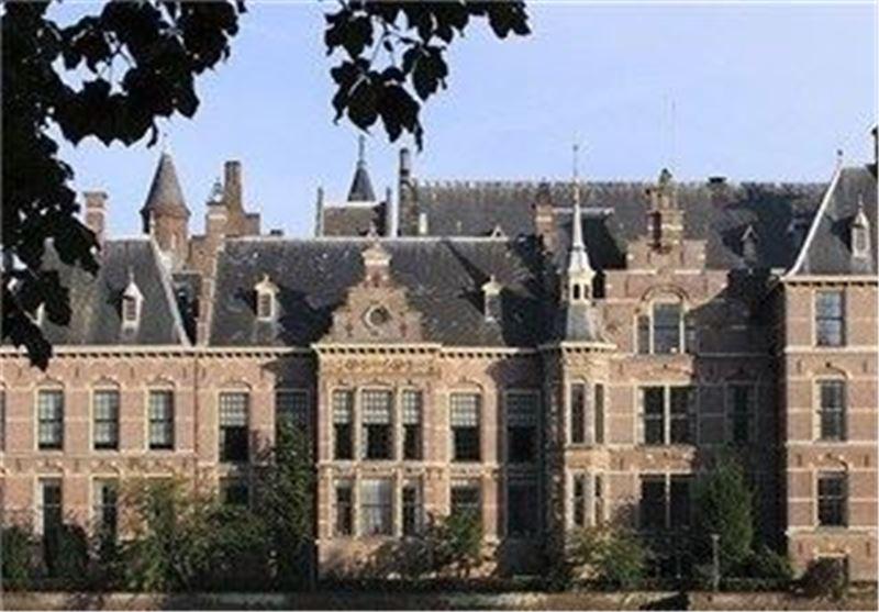 پارلمان هلند