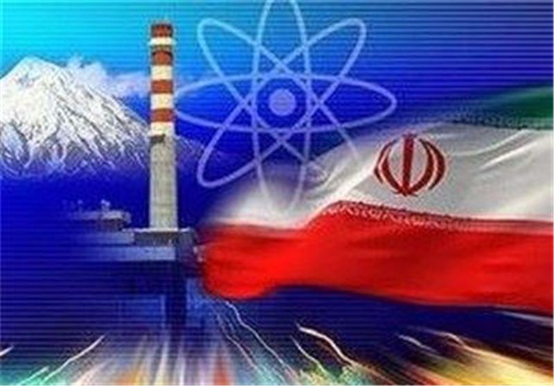 پرونده هسته ای