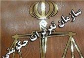 تعزیرات: پرونده قاچاق 33 هزار تن آرد به علت سازمانیافته بودن به دادستانی ارجاع شد
