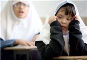 420 دانشآموز اردبیلی در مدارس تلفیقی تحصیل میکنند