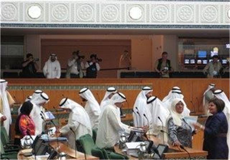 مجلس کویت