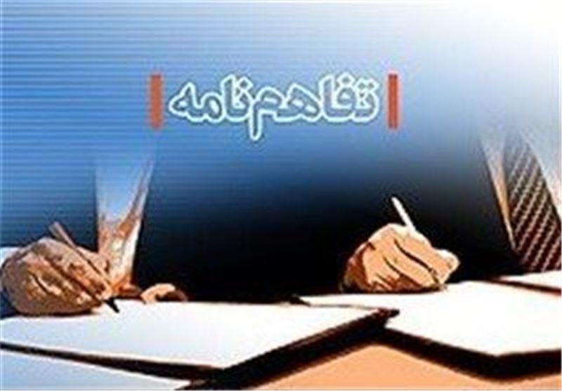تفاهمنامه آبفای بوشهر با سازمان نظام مهندسی ساختمان منعقد شد