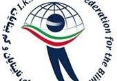 جشنواره ورزشی معلولان و جانبازان کشور دهه فجر امسال برگزار میشود
