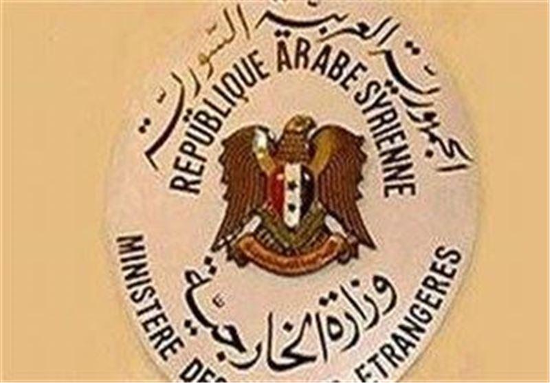 آرم وزارت خارجه سوریه