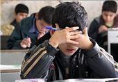 هدف از برگزاری امتحان چیست؟