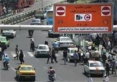 اختلا ل در سامانه ثبت نام طرح ترافیک