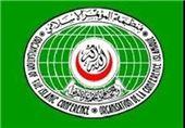 سازمان کنفرانس اسلامی تجاوز جنگندههای هندی به پاکستان را محکوم کرد