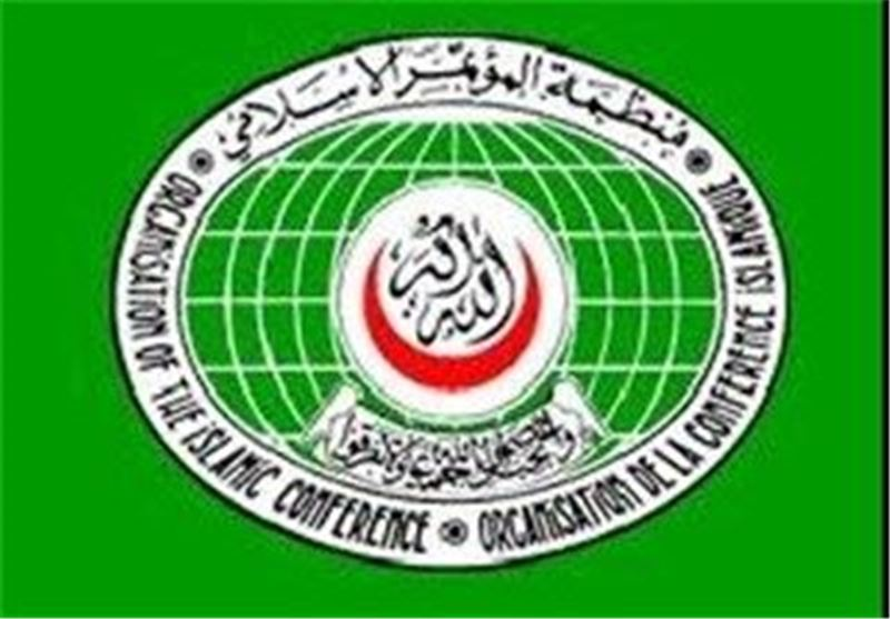 سازمان کنفرانس اسلامی