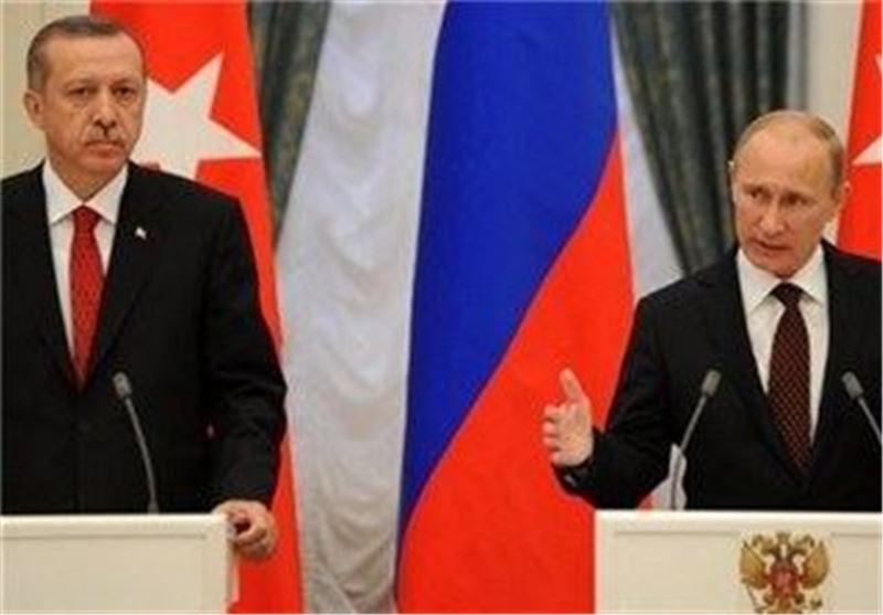 روس: ترک صدر کے شام سے متعلق بیانات میں تضاد پایا جاتا ہے