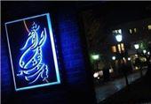 چهارشنبه بیشتر تئاترهای تهران تعطیل است